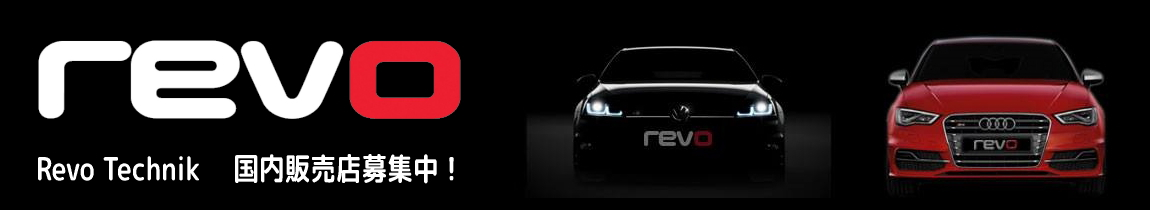 revo-dealers_bn01