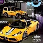 es4(2016年11月号)に「レボテクニックXGOLF R」取材記事が掲載!