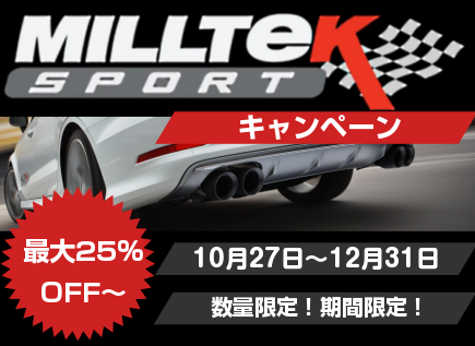 milltek_201610-campaign-bn-fb