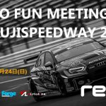 REVO FUN MEETING IN FUJISPEEDWAY  レーシングドライバー変更のお知らせ(同乗走行プログラム)
