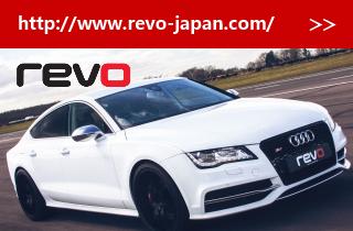 Revo Technik Japan