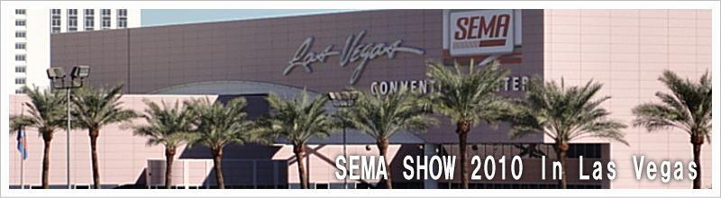 SEMA SHOW 2010 レポート